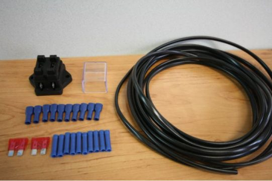 Wiring Loom Kit EL003
