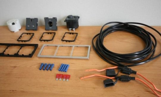 240v Socket 12v Socket Dimmer Switch and Wiring Kit CBE TEK 12 240 DIM SQ e1480673935311